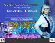 Join the Hellenic Society Paideia on 12/31/2013 at the Bull & Bear Club in downtown Richmond, VA as we celebrate New Year's Eve 2014 wih Greek Singer Katerina Topazi! Click here for details!