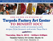Enjoy an evening of art viewing and mingling with Orthodox Christian professionals at Torpedo Factory Art Center in Alexandria, VA on Thursday, May 8, 2014 to support IOCC's humanitarian work in Syria, Greece, and around the world! Click here for details!