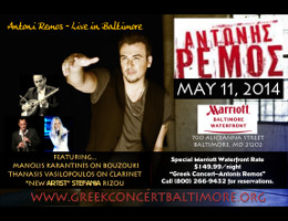 Antonis Remos LIVE in Baltimore!  Click here for details!