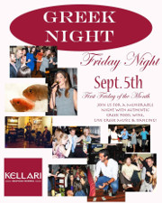 Kellari Taverna's First Friday of the Month Greek Night returns from its summer hiatus on September 5, 2014!  Please join us for a fun evening of authentic Greek music, food and dancing, featuring live Greek music by The Golden Flames starting at 8 PM. Click here for details!
