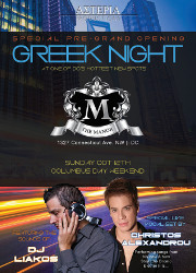 Asteria Productions invites you to DC's newest hot spot The Manor DC for a very special Pre-Grand Opening GREEK NIGHT on Sunday 10/12/14 (Columbus Day Weekend) featuring DC's own DJ Liakos back in the city with a very special live vocal set by recording artist Christos Alexandrou. Click here for details!