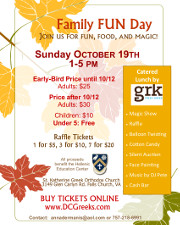 St. Katherine Paideia Bilingual Preschool and Nursery proudly invites you to its Family Fun Day on Saturday, 10/19/14 at 1:00 PM at the Meletis-Charuhas Center in Falls Church, VA. Tickets are on sale now at DCGreeks.com with no service charge! Click here for details!