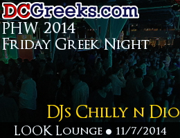 Join DJs Chilly n Dio and hundreds of Greeks from over two dozen states on Friday 11/6/14 at 10:30 PM at spacious LOOK Lounge on K St, for a night of Greek club anthems and danceable music from around the Greek world, part of Pan-Hellenism Weekend 2014! Click here for details!