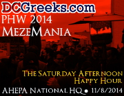 Enjoy complimentary mezedakia catered by some of DC's finest Greek restaurants on the rooftop of AHEPA National Headquarters overlooking the heart of Dupont Circle at MezeMania -- The Saturday Afternoon Happy Hour on 11/8/14 at 4:00 PM, part of Pan-Hellenism Weekend 2014. Click here for details!