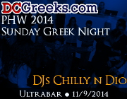 Pan-Hellenism Weekend 2014 concludes on Sunday 11/8/14 at 10 PM (perfect start time for those working the next day) with the Farewell Greek Night at Ultrabar featuring DJs Chilly n Dio. Dance the night away and help say goodbye to the scores of Greeks staying through Monday! Click here for details!