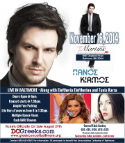 Panos Kiamos performs LIVE in Baltimore, MD on Sunday November 16, 2014 at Martin's West. Securely purchase VIP and reserved table tickets online via DCGreeks.com! Proceeds benefit Annunciation Greek Orthodox Cathedral!  Click here for details!