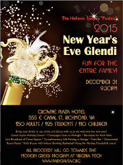 Join the Hellenic Society Paideia on 12/31/2014 at the Crowne Plaza Hotel in Richmond, VA as we celebrate New Year's Eve 2015! Enjoy a Greek holiday-styled buffet dinner, Greek dancing, complimentary champagne toast at midnight, basilopita for each table, open frappe bar (after midnight) and more! Click here for details!