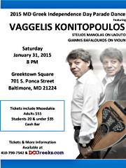 The Maryland Greek Independence Day Parade presents direct from Greece, VAGGELIS KONITOPOULOS Live at Greektown Square in Baltimore, MD on Saturday 1/31/2015 at 8:00 PM. Securely purchase reserved table tickets online via DCGreeks.com! All proceeds benefit the 2015 Maryland Greek Independence Day Parade!  Click here for details!