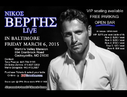 Multi-Platinum recording artist Nikos Vertis performs LIVE in Baltimore, MD on Friday March 6, 2015 at Martin's Valley Mansion in Cockeysville, MD. Securely purchase VIP and reserved table tickets online via DCGreeks.com! All proceeds benefit Philoxenia House! Click here for details!