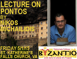 As part of its Protomayiotiko Weekend, the Byzantio Greek Dance and Cultural Arts Program is proud and honored to host a Lecture on Pontos by NIKOS MICHAILIDIS, Modern Greek Studies Instuctor at Princeton University, on Friday May 1, 2015 at the Meletis Charuhas Center at St. Katherine in Falls Church, VA. Click here for details!