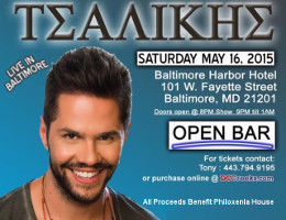 Multi-Platinum recording artist Giorgos Tsalikis performs LIVE in Baltimore, MD on Saturday May 16, 2015 at the Baltimore Harbor Hotel in Baltimore, MD. Securely purchase VIP and reserved table tickets online via DCGreeks.com! All proceeds benefit Philoxenia House! Click here for details!