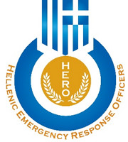 Help support a team of professional firefighters and police officers from Greece at the Fairfax 2015 World Police & Fire Games taking place from Friday June 26, 2015 to Sunday July 5, 2015 in Fairfax County, VA and the National Capital Region. Click here for details!