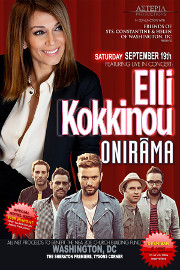 Asteria Productions in conjunction with Friends of Sts. Constantine & Helen, Washington, DC presents Elli Kokkinou & Onirama Live in Washington, DC on Saturday, 9/19/2015, at the Sheraton Tysons Hotel in Vienna, VA. All net proceeds to benefit the Nea Zoe Church Building Fund.