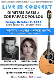 The Maryland Greek Independence Day Parade presents Dimitris Basis and Zoe Papadopoulou Live at Greektown Square in Baltimore, MD on Friday, 10/9/2015 at 8:00 PM. Securely purchase reserved table tickets online via DCGreeks.com!