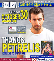 Axion Concerts Baltimore welcomes Thanos Petrelis back to Baltimore for an exclusive one night only performance in the US on Friday, 10/30/15 at the Marriott Baltimore Waterfront Hotel.  VIP and reserved table seating tickets go on sale starting 7/25/15 at DCGreeks.com!