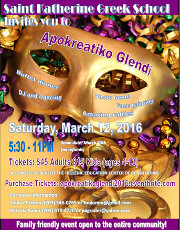 Please join us for an elegant and fun evening of mezedes, dinner, raffle prizes, music and dancing, and other fun activities at the 2016 Apokreatiko Glendi on Saturday, 3/12/16, at St. Katherine's Greek Orthodox Church in Falls Church, VA. Click here for details!