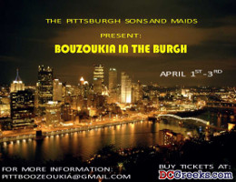 Booze-oukia in the Burgh Basketball Tournament and Pittsburgh Hellenic Weekend -- 4/1/16 to 4/3/16! Click here for details!
