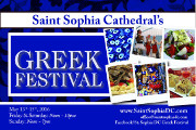 St. Sophia's Greek Festival 2016 -- May 13-15, 2016 in Washington, DC.  Click here for details!