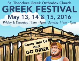 St. Theodore's Greek Festival 2016 -- May 13-15, 2016 in Lanham, MD.  Click here for details!