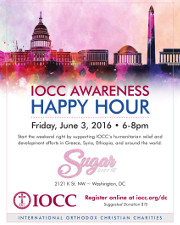 The IOCC Metropolitan Committee of DC invites you to an IOCC Awareness Happy Hour on Friday, 6/3/2016 at Sugar in Washington, DC. Join us for an evening to benefit IOCC's ongoing humanitarian response in Greece, Syria, Ethiopia and other countries around the world. Click here for details!