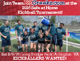 DCGreeks.com is once again fielding a team of Greek and Philhellene kickballers from all over the DC Metro area to compete in the one-day Safe at Home kickball tournament at Arlington's Long Bridge Park on Saturday 8/6/16 to benefit Bridges To Independence (f/k/a the Arlington-Alexandria Coalition for the Homeless!) Kickballers wanted! Sign-up now!  Click here for details!
