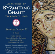 The IOCC Washington DC Metropolitan Committee invites to you an evening filled with transcendent Byzantine chant, wine, food, and fellowship on Saturday October 22, 2016 at St. Sophia's Greek Orthodox Cathedral in Washington, DC. Click here for details!