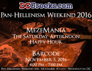 Pan-Hellenism Weekend 2016 MezeMania Saturday Afternoon Happy Hour | Saturday 11/5/2016 | Decades, Washington, DC