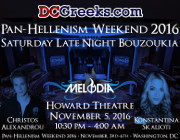 Pan-Hellenism Weekend 2016 Saturday Late Night Bouzoukia with Melodia | Saturday 11/5/2016 | The Howard Theatre, Washington, DC