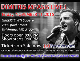 The Maryland Greek Independence Day Parade presents Dimitris Mpasis Live at Greektown Square in Baltimore, MD on Friday, 11/11/2016 at 8:00 PM. Securely purchase reserved table tickets online via DCGreeks.com!