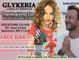 Philoxenia House welcomes Legendary Recording Artist GLYKERIA live in Baltimore, MD with Special Guest Kostas Karafotis on Thanksgiving Eve, Wednesday 11/23/16 at Greektown Square in Baltimore, MD. Securely purchase VIP and reserved table tickets exclusively via DCGreeks.com! All proceeds benefit Philoxenia House!
