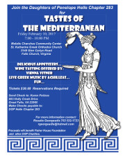 Join the Daughters of Penelope Helle Chapter 283 for Tastes of the Mediterranean 2017 on Friday 2/10/17 at the Meletis Charuhas Center at St. Katherine in Falls Church, VA.  Enjoy delicious appetizers, wine tasting by local wine stores, and live Greek music! Click here for details!