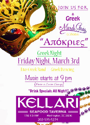 Please join us on Friday March 3, 2017 for a Special Greek Mardi Gras Edition of Kellari Taverna's First Friday of the Month Greek Night for a fun evening of authentic Greek music, food and dancing with live Greek music starting at 9:00 PM! Click here for details!