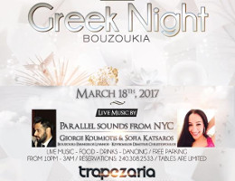 Greek Night at Trapezaria in Rockville, MD, featuring Live Bouzoukia by Parallel Sounds, Saturday, March 18, 2017 starting at 10:00 PM. Click here for details!