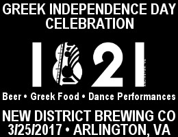 Greek Independence Day Celebration at New District Brewing Co on Saturday, 3/25/17, in Arlington, VA. Click here for details!