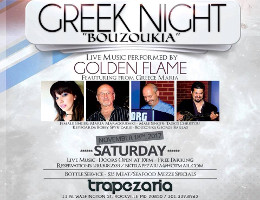 Mediterranean Breeze in Ashburn, VA invites you to its Cretan - Greek Night on Saturday 11/18/17 featuring Live Cretan, Nisiotika, and Laika music with Kostas Stavroulidakis on Cretan lyra and his band direct from Greece! Click here for details!