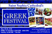 St. Sophia's Greek Festival 2018 -- May 18-20, 2018 in Washington, DC.  Click here for details!