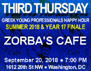 Third Thursday Greek Young Professionals Happy Hour -- Summer 2018 & Year 17 Finale -- 9/20/18 at Zorba's Caf� in Washington, DC! Click here for details!