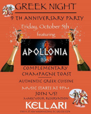 Please join us on Friday, October 5, 2018 for Kellari Taverna's First Friday of the Month Greek Night & 9th Anniversary Party for a fun evening of authentic Greek music, food and dancing with live Greek music starting at 9:00 PM! Click here for details!