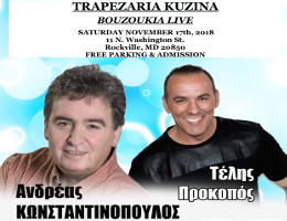 Bouzoukia Live at Trapezaria in Rockville, MD, featuring Live Bouzoukia straight from Greece, Saturday, November 17, 2018 starting at 10:00 PM. Click here for details!