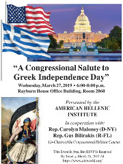 The American Hellenic Institute along with Rep. Carolyn Maloney (D-NY) & Rep. Gus Bilirakis (R-FL), Co-Chairs of the Congressional Hellenic Caucus, invite you to A Congressional Salute to Greek Independence Day, Wednesday, 3/27/19 at the Rayburn House Office Building in Washington, DC.  Click here for details!