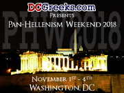 DCGreeks.com, in association with local and national Hellenic organizations, invites Greek-American young adults from across the country to our Nation's Capital from November 1-4, 2018 for Pan-Hellenism Weekend 2018, featuring two Happy Hours, a Friday Greek Night, Saturday Late Night Bouzoukia, and Sunday afternoon event.  Click here for details!