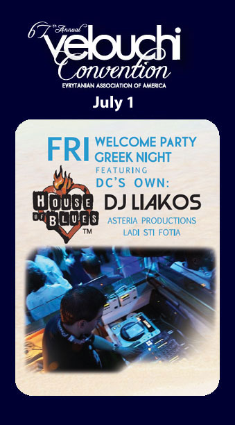 House Of Blues Myrtle Beach Upcoming Events