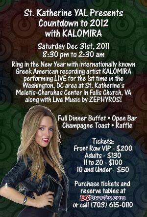 Kalomoira - Page 28 2011123102_St_Katherine_YAL_New_Years_Eve_2012_with_Kalomira_Back