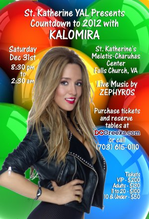 Kalomoira - Page 28 2011123102_St_Katherine_YAL_New_Years_Eve_2012_with_Kalomira_Front