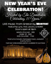 The St. Demetrios Demetrakia Dance Troupe invites you to a New Year's Eve Celebration on Saturday 12/31/16 at St. Demetrios in Baltimore, MD featuring live music by Mortes.  Reserved table seating now on sale exclusively at DCGreeks.com!
