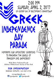 Colorful, traditional costumes and ethnic pride of both young and old will fill the streets of Baltimore on Sunday, April 2, 2017, at 2:00 PM, as the Greek-American Community commemorates Greek Independence Day with a festive parade in Baltimore's historic Greektown. Click here for details!
