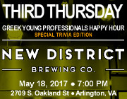 Third Thursday Young Greek Professionals Happy Hour -- 5/18/17 at New District Brewing Co. in Arlington, VA! Click here for details!