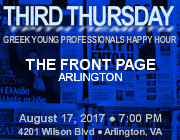 Third Thursday Young Greek Professionals Happy Hour -- 8/17/17 at The Front Page in Arlington, VA! Click here for details!