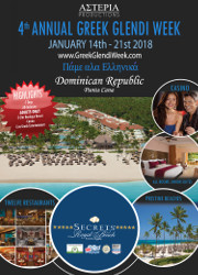 Asteria Productions presents the 4th Annual Greek Glendi Week, January 14th - 21st, 2018 in Punta Cana, Dominican Republic. Click here for details!