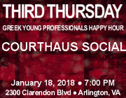 Third Thursday Young Greek Professionals Happy Hour -- 1/18/18 at Courthaus Social in Arlington, VA! Click here for details!